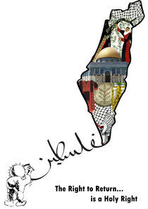 Palestine by Noor Nazzal