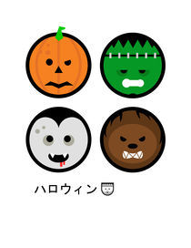 Andy Awesome® Halloween von andyawesome