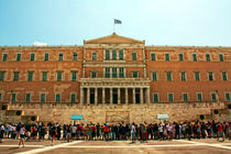 Greece Goverment Building by Emrah Kara