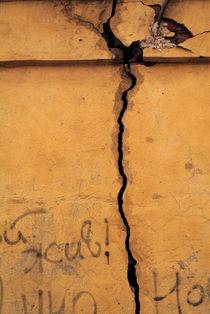 broken by Tansel Atasagun