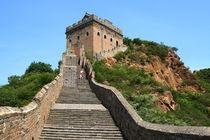 the Great Wall of China von ShuiZhou He