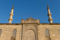 Eminonu New Mosque by Evren Kalinbacak