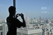 World souvenir: Tokyo MGO, different styles of taking a photo 01 von Manel Clemente