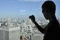 World souvenir: Tokyo MGO, different styles of taking a photo 02 von Manel Clemente