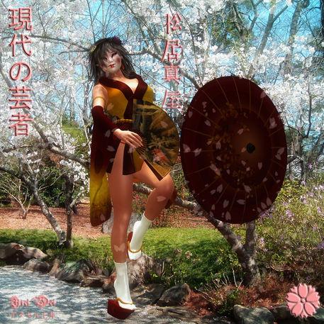 Modern-geisha-2-steps-of-maya