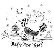 Happy New Year! by Varvara Kurakina