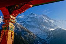 Annapurna by Yvonne Hamilton