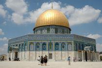 al-Aqsa Mosque by Matthew Wilkinson