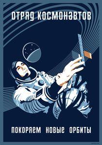 Cosmonauts' team by Anna Khlystova