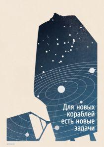 New missions von Anna Khlystova