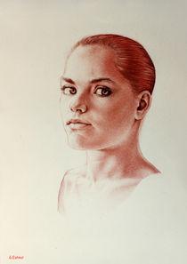 Athena von Giora Eshkol