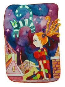 Our kids, their dreams by Jana Nikolova