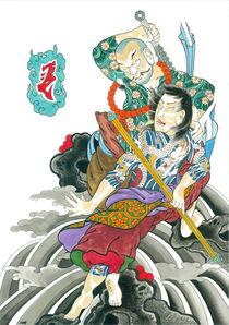 Kaosho Rochishin VS Kyumonryu Shishin by crez