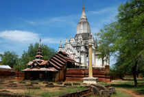 Whitewashed Lemyethna temple by RicardMN Photography