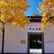 630-af-autumn-entrance-042345-001-rv-2-brshv-4-v-11-rv-12-1