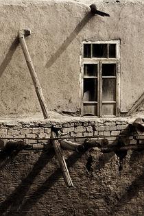 The old broken window