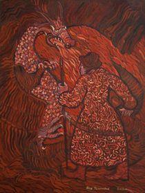 Peter and Dragon von Aleksandr Trachishin