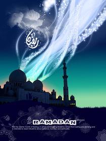 Ramadan  by Derouiche salaheddine