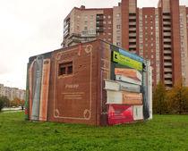Books by art-facade