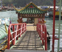 Entrance to ferry pier for Jumbo Floating Restaurant von Danita Delimont