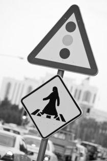 Arabian Pedestrian Crossing Sign / Al-Corniche Street von Danita Delimont