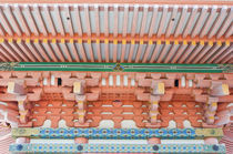 Kiyomizudera Pagoda Detail von Danita Delimont