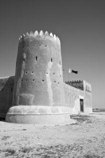 1938) now the Al-Zubarah Regional Museum von Danita Delimont