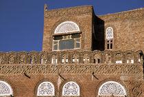 Yemeni architecture detail von Danita Delimont