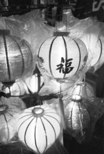 Lanterns von Danita Delimont