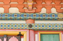 Kiyomizudera Pagoda Detail by Danita Delimont