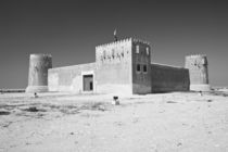 1938) now the Al-Zubara Regional Museum by Danita Delimont