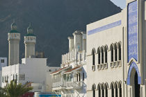 Mutrah Corniche Mosque and Restored Merchant Houses by Danita Delimont