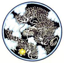 Jahr des Drachen von Caglar Engin