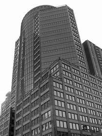 Skyscraper by Victoria Savostianova