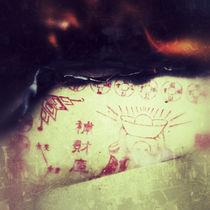 Bribing the Ghosts 6 von Brian Webb
