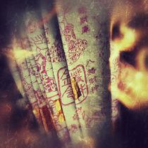 Bribing the Ghosts 3 von Brian Webb