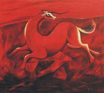 Unicorn von Lalit Kumar Jain