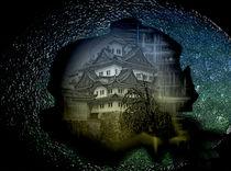 Träumendes Auge von David Renson