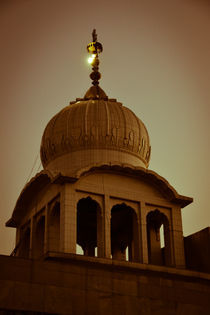 The Religious Overtone by Samar Jha