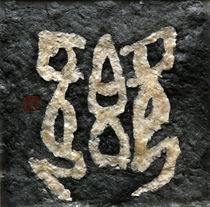 Hieroglyph by wako shi