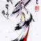 Nipponaisuki-grateful-crane-2