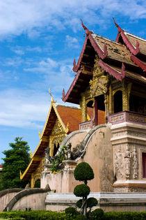 'The Library Hall' von Somchai Suriyasathaporn