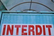 Forbidden sign in French von Sami Sarkis Photography