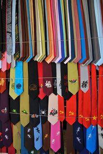 Neckties displayed in store von Sami Sarkis Photography
