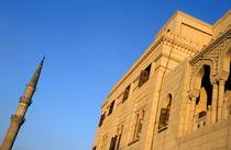 Rm-al-hussein-mosque-architecture-ornate-egy032