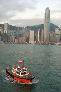 Rm-boat-harbor-hong-kong-skyline-chn2138
