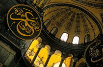 Dome and columns inside Hagia Sophia (once a basilica by Sami Sarkis Photography