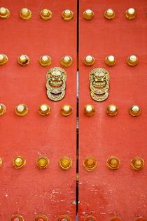 Rf-beijing-decorated-door-gate-temple-heaven-chn0129