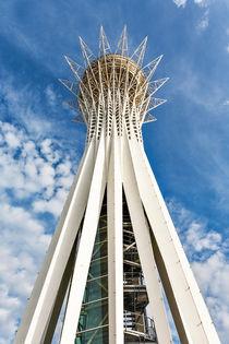Bayterek, Astana by Graham Prentice