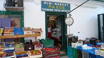 Mini-market by Andreas Jontsch